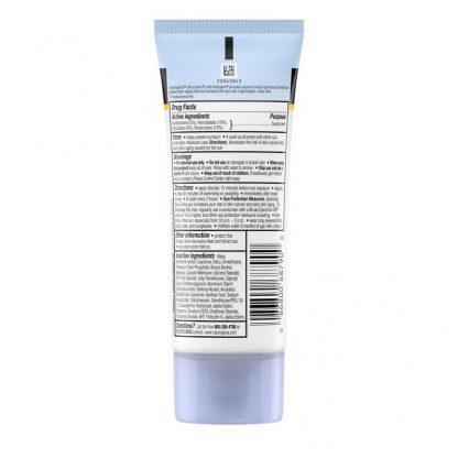 Neutrogena Ultra Sheer Dry-Touch Sunscreen Broad Spectrum SPF 55 - Sunscreen Lotion - Neutrogena Nigeria - Original Cosmetics Nigeria - Original Skincare Products - Lagos - Abuja